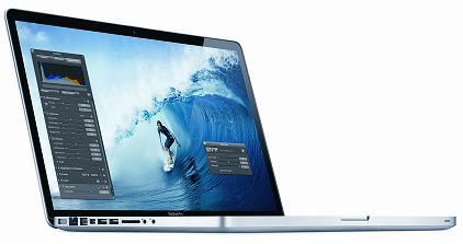 MacBook Pro Video Performance Test